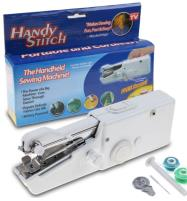 Handy Stitch Handheld Quick Sewing Machine Price in Pakistan