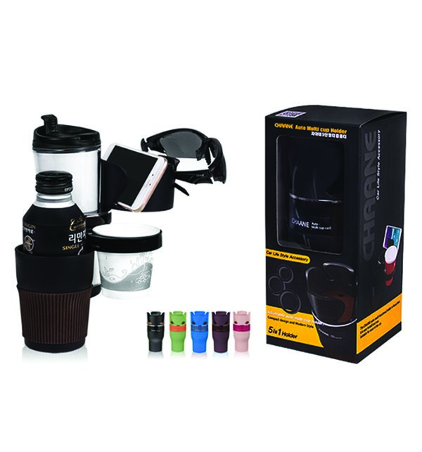 Adjustable Auto Multi Cup Holder 5 in 1 Holder Multi Cup Case Price in Pakistan