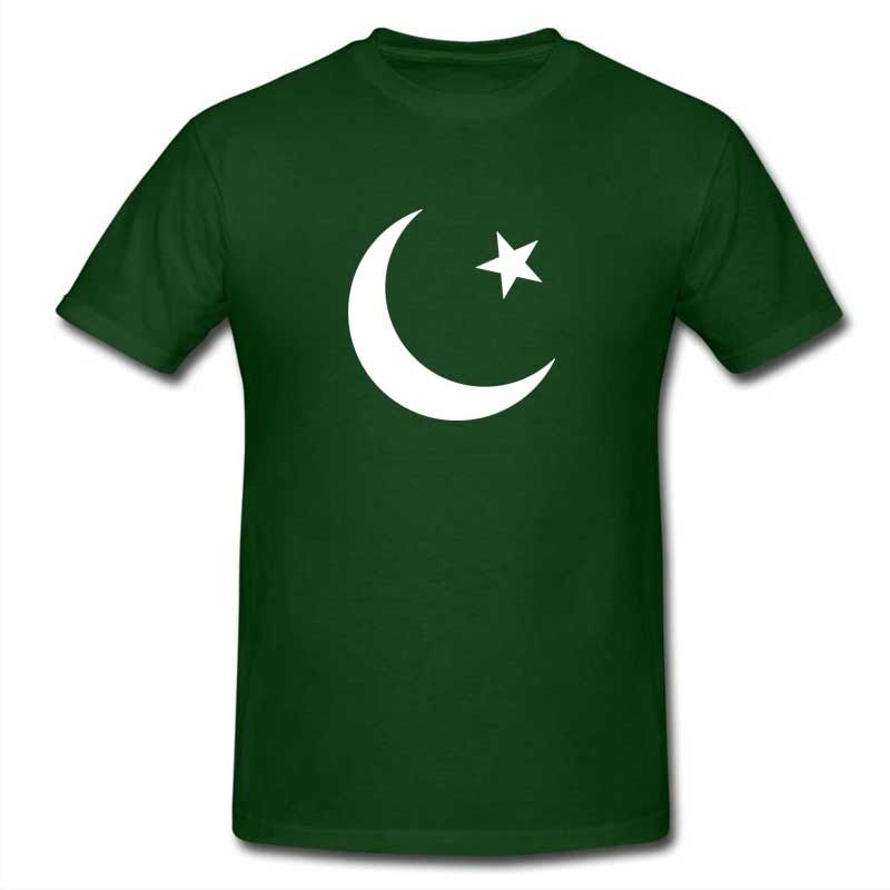 Green Pakistan Zindabad T-Shirt for Men (ONLY DELIVER IN KARACHI) Price in Pakistan