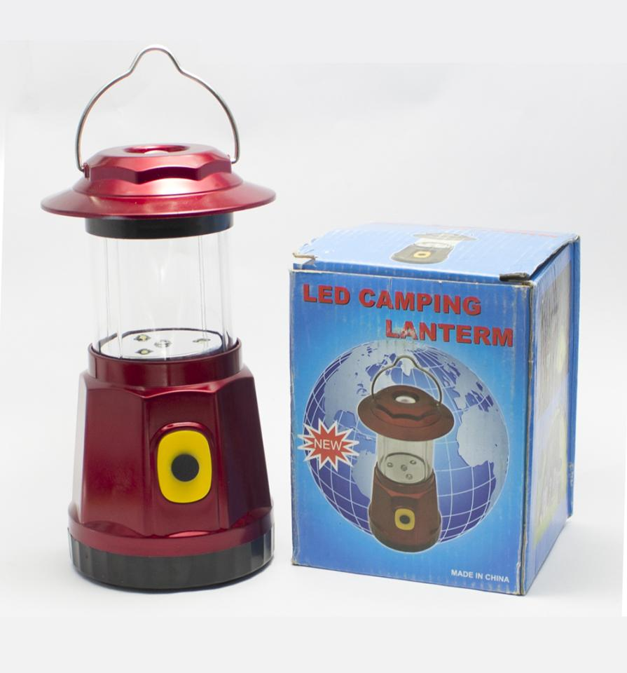 LED Camping Lantern Price in Pakistan