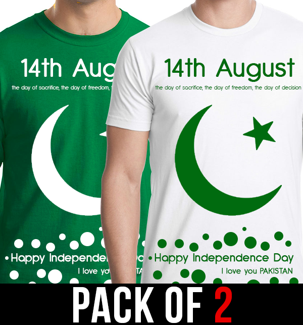 Pack of 2 14th August Happy Independence Day T-Shirts Price in Pakistan