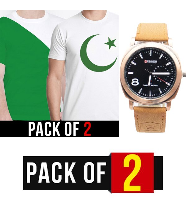 Pack of 3 - Pack of 2 Pakistani Flag T-shirts & Men