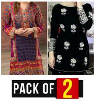 Pack of 2 Hit Design - Full Embroidery Lawn Dress Deal (DRL-64) & (DRL-418) Price in Pakistan