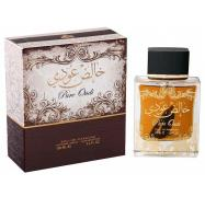 Pure Khalis Oudi - 100ml (Arabic Perfume) Price in Pakistan