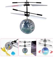 Sensing Flying Ball (SB-01) Price in Pakistan
