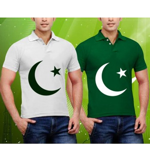 Pack of 2 - Independence Day Polo T-Shirts