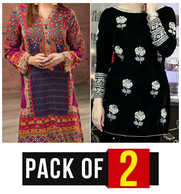 Pack of 2 Hit Design - Full Embroidery Lawn Dress Deal (DRL-64) & (DRL-418)